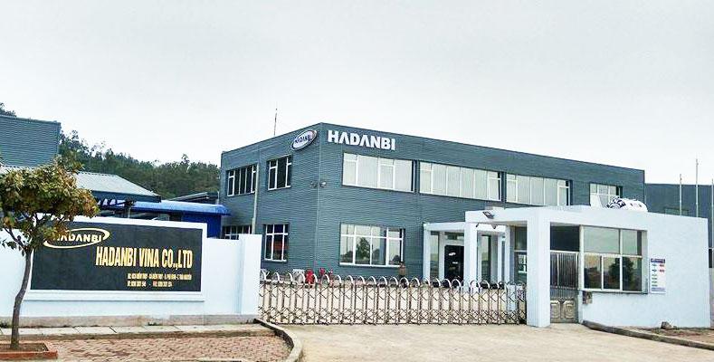 Nhà máy HADANBI