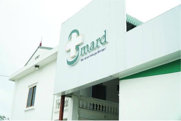 Nhà máy SMARD